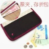 new fashion deposit book/bank card storage holder bag/wallet