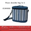 picnic shoulder bag for 2 person