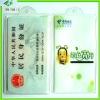pvc credit card holder(European standard )