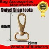 rigging swive bolt snap bag hook