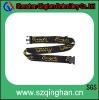 slight durable polyester luggage belt