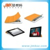 smart cover case for ipad 2